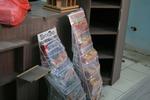 преместване на книжарници